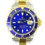 本物 ROLEX ロレックス 16613 青サブ ブルー サブマリーナ コンビ 腕時計 U番 1996年 AT オートマ 自動巻 ブルー文字盤 青 メンズ 中古