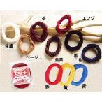 レザークラフト 用具 手縫糸 エスコード 麻手ぬい糸 中細