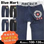 ショッピングズボン BlueMart ブルーマート ニットデニムパンツ 男児 プリント ニットデニム ボトムス ズボン 長ズボン スウェット ロゴ ネイビー ブラック