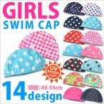 スイムキャップ キッズ スイムキャップ ベビー 水泳帽 キッズ 水泳帽 子供 水泳帽 子ども 水着 帽子 水泳キャップ キッズ 女の子 水着 送料無料