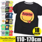 ショッピングプリント DoubleSharp パロディ プリント 半袖 Tシャツ シャツ コットン 綿 コットン 子供 男の子 女の子 130 140 150 160 170 DS182G-01 DS182G-02 DS182G-03 送料無料
