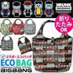 ビッグバン 折りたたみ エコバッグ 韓流 BIGBANG エコバック A4 軽量 お買い物バッグ ポーチ付き レディース