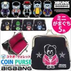 BIGBANG ミニがま口 かわいい がまぐち財布 ビックバン 公式グッズ ポーチ Gドラゴン トップ ソル Dライト VI ボールチェーン付