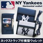 ≪メール便送料無料≫ニューヨークヤンキース ウォレット ニューヨークヤンキース 財布 お財布 子供 野球チーム 財布 ニューヨークヤンキース グッズ 財布