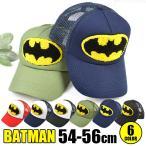 BATMAN バットマン メッシュ キャップ 帽子 CAP 野球帽 ワッペン さがら刺繍 さがらワッペン 相良刺繍 ロゴ プリント 刺繍 アメカジ 英字 メール便送料無料