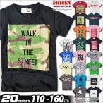 SHISKY tシャツ 半袖 110cm 120cm 130cm 140cm 150cm 160cm アメカジ BOXロゴ 英字プリント ティーシャツ 半そで キッズ ジュニア 韓国子供服 送料無料