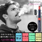 プルームテック プラス 互換機 おしゃれ バッテリー 630mAh 自動吸引 新型 爆煙 日本正規品