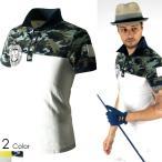 ポロシャツ ゴルフ slowgan sports スローガンスポーツ ゴルフウェア メンズ  メンズ ポロシャツ ゴルフポロ トレーニング スーパークール