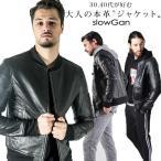 レザーMA-1ジャケット ミリタリー ブルゾン メンズ レザージャケット スウィングトップ ミリタリージャケット レザー