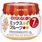 キューピー 【キューピー】ベビーフード ミックスフルーツ 7ヵ月頃から〔離乳食・ベビーフード 〕