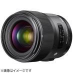 【お取り寄せ】シグマ(SIGMA) 35mm F1.4 DG HSM (ニコンFマウント)