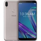 ASUS(エイスース) Zenfone Max Pro M1 ZB602KL-SL32S3 メテオシルバー Android 8.1・6.0型 nanoSIM×2 SIMフリースマートフォン