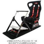 NEXTLEVELRACING NLR-S001 GTultimate V2 Racing Simulator Cockpit 【Next Level Racing】【ゲーミングシート】【初回購入向け】 【お届け日時指定不可】