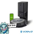 iRobot 【国内正規品】 ロボット掃除機「ルンバ」 i3+ グレー I355060