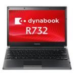 〔中古〕東芝(TOSHIBA) dynabook R732/H (PR732HAA1RBA71)〔Windows10〕[Office互換ソフト付]