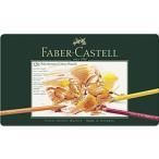 ファーバーカステル Castell ポリ黒モス色鉛筆セット