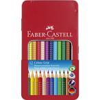 ファーバーカステル Castell ピットパステル色鉛筆セット