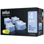 ブラウン クリーン&リニューシステム専用洗浄液カートリッジ(4個入) CCR4-CR