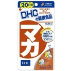 DHC 【DHC】マカ 20日分(60粒)