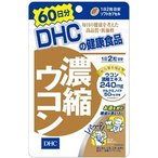 DHC 【DHC】濃縮ウコン 60日分(120粒)