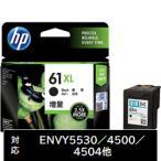 HP 純正インク CH563WA HP 61XL インクカートリッジ(黒/ブラック・増量)
