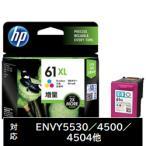 HP 純正 HP 61XL インクカートリッジ(3色カラー・増量) CH564WA