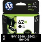 ヒューレット・パッカード インクジェットカートリッジ HP62XL 黒(増量)