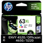 HP 純正インク F6U63AA HP 63XL インクカートリッジ(カラー・増量)
