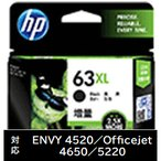 HP 純正インク F6U64AA HP 63XL インクカートリッジ(黒/ブラック・増量)