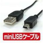 アクラス PS3コントローラー/PSMoveコントローラー用ロングminiUSBケーブル 3m 【PS3/PS Move/PSP-2000/3000】 [SASP0379]