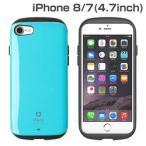 iFace Sensation Standard iPhone8   7 ケース 耐衝撃   エメラルド