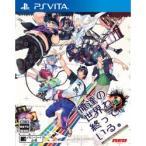 レッド・エンタテンメント 【11/09発売予定】 俺達の世界わ終っている。 【PS Vitaゲームソフト】