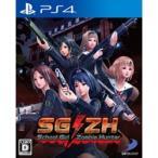 D3・パブリッシャー SG/ZH School Girl/Zombie Hunter (スクールガールゾンビハンター) 【PS4ゲームソフト】