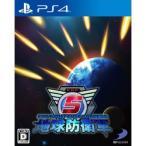 D3・パブリッシャー 地球防衛軍5 【PS4ゲームソフト】