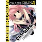 【お取り寄せ】ニトロプラス(Nitro+) CHAOS;HEAD Nitro The Best! Vol.4