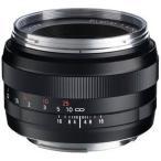 コシナ 交換レンズ Planar T* 1.4/50 BK ZE N【キヤノンEFマウント(APS-C用)】
