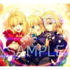 【特典対象】【12/18発売予定】 SME Fate song material 【完全生産限定盤】 CD ◆先着予約特典「布ポスター」