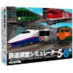 【お取り寄せ】マグノリア 〔Win版〕 鉄道模型シミュレーター 5−5+