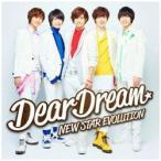 ランティス DearDream / NEW STAR EVOLUTION CD