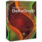 【お取り寄せ】日本ポラデジタル〔Win版〕 DeltaGraph 7J (デルタグラフ 7J)