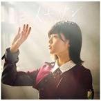 【お取り寄せ】SMD 欅坂46 / 3rdシングル 「二人セゾン」 Type-A DVD付 CD