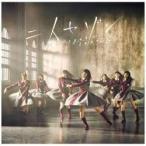 SMD 欅坂46 / 3rdシングル 「二人セゾン」 Type-B  DVD付 CD