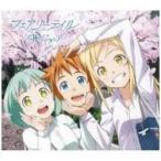 三月のパンタシア / フェアリーテイル 期間生産限定アニメ盤 DVD付 CD