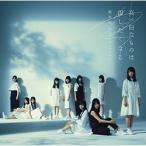 SME ݰ��46��������ʤ�Τϱ��������ʤ� �̾��� CD