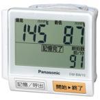 【お取り寄せ】パナソニック EW-BW10-W (白) 手くび血圧計