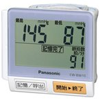 【お取り寄せ】パナソニック EW-BW10-V (紫) 手くび血圧計
