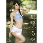 メディアブランド 川崎あや / Venus DVD