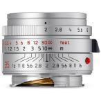 【お取り寄せ】Leica(ライカ) ズミクロン M f2/35mm ASPH. シルバー 11674 (ライカMマウント)[代引不可]