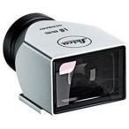 【お取り寄せ】Leica(ライカ) ライカビューファインダーM 18mm用 シルバークローム 12023