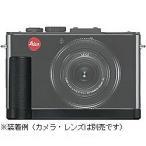 【お取り寄せ】Leica(ライカ) D-LUX6用ハンドグリップ 18733